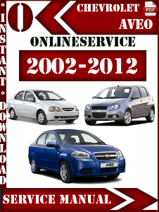 chevrolet aveo 2002 2012 service manual free download service repair manuals 2012 Aveo Car 2009 chevy aveo car manual
