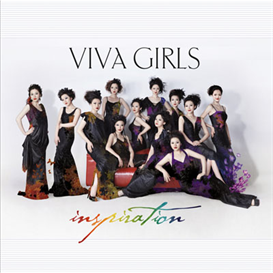 ViVA Girls Inspiration 320kbps MP3 album | Music | World