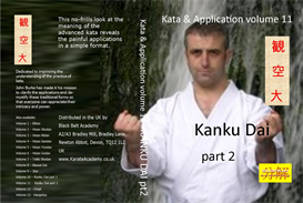 kanku dai part 2 - kata & application volume 11