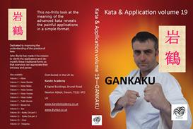gankaku - kata & application volume 19