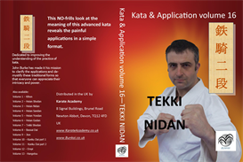 tekki nidan kata & application volume 16