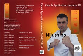 nijushiho kata & application volume 18