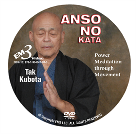 Anso No Kata by Tak Kubota DOWNLOAD | Movies and Videos | Training