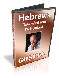 Hebrews Revealed and Debunked - Audiobook | Audio Books | Religion and Spirituality