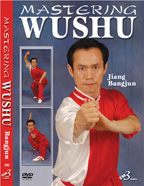 MASTERING WUSHU By Jiang Bangjun DOWNLOAD | Movies and Videos | Training