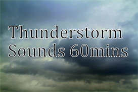 Texas Thunderstorm | Music | Miscellaneous