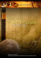 new frontiers chinese civilization the dawn of civilization 5,000 years ago