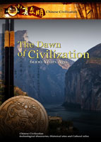 new frontiers chinese civilization the dawn of civilization 6,000 years ago