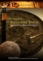 new frontiers chinese civilization the origins of rites and music discovering bronze objects