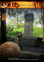 new frontiers chinese civilization the light of reason