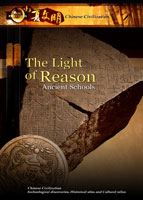new frontiers chinese civilization the light of reason ancient schools