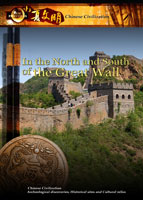 new frontiers chinese civilization in the north and south of the great wall