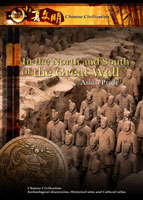 new frontiers chinese civilization in the north and south of the great wall asian pride