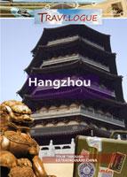 travelogue hangzhou