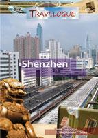 travelogue shenzhen