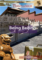 travelogue being beijing