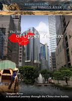 rediscovering the yangtze river the metropolitan cities of upper yangtze