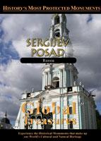 global treasures sergijev posad russia