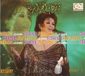 warda el jazaeirya - all  songs part 1