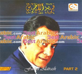 farid alatrash - all songs - part 2