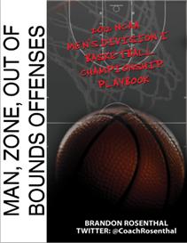 2012 ncaa tournament playbook
