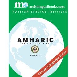 FSI Amharic Samples | eBooks | Language