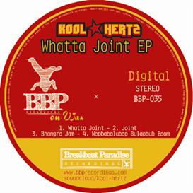 b. kool hertz - joint