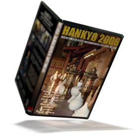 Kaigozan Christmas Seminar 2006 | Movies and Videos | Special Interest