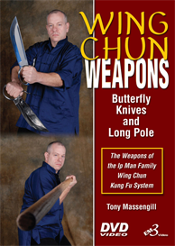 wing chun weapons - video download