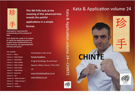 chinte kata & application vol 24