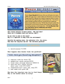 PONYO, Whole-Movie English (ESL) Lesson (Simplified Chinese) | eBooks | Education