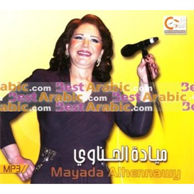 mayada alhennawy - all songs