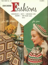 crocheted fashions - crochet pattern ebook