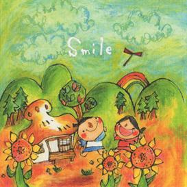 shinji ebihara & takako smile 320kbps mp3 album