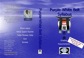 purple & white belt syllabus