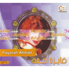 fayzah ahmad - all songs