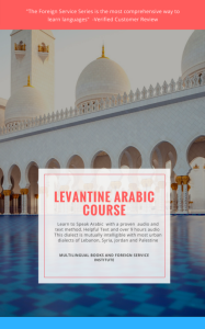 levantine arabic lessons