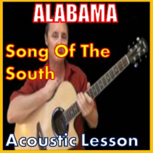 learn to play song of the south by alabama