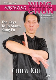 VOL. 2 Chum Kiu (Seeking the Bridge) | Movies and Videos | Training