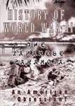 history of world war ii the japanese paranoia