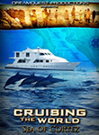 cruising the world sea of cortez
