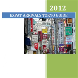 tokyo guide for expats and business travellers
