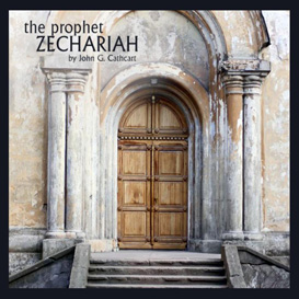 the prophet zechariah - set 1