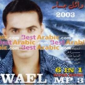 wael jassar - all his best songs mp3