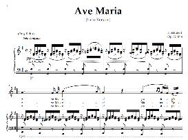 ave maria, medium voice in g major (baritone)schubert latin). digital score. a4 (portrait)