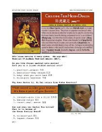 crouching tiger hidden dragon,  whole-movie english (esl) lesson (with simplified chinese)