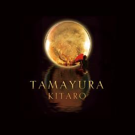 kitaro tamayura 320kbps mp3 album