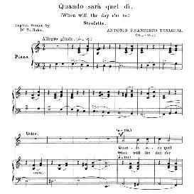 quando sara quel di, medium voice in c major, a. tenaglia. for mezzo, baritone. anthology of italian song of the 17th and 18th centuries, parisotti vol. 2, schirmer 1894