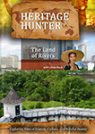 heritage hunter the land of rivers
