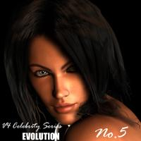 v4 celebrity series evolution no.5